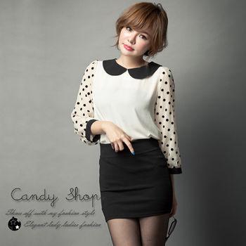 【Candy小舖】自信穿搭鬆緊中腰貼臀迷你窄裙(黑色)
