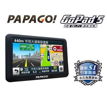 PAPAGO! GoPad 5 Wi-Fi 5吋聲控導航平板機
