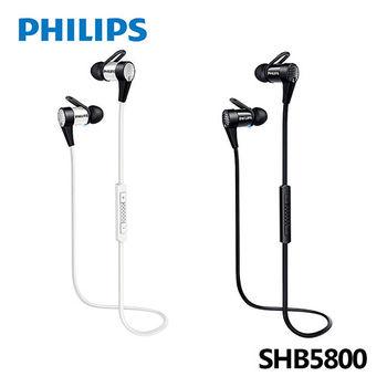 【PHILIPS 飛利浦 】SHB5800 NFC入耳式藍牙耳機
