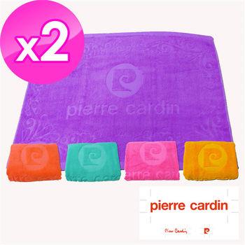 Pierre Cardin 皮爾卡登超柔亮彩緹花剪絨枕巾(2入1付)x2件組