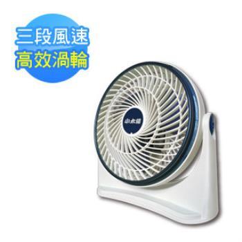 【小太陽】9吋時尚循環扇TF-919(B/C)