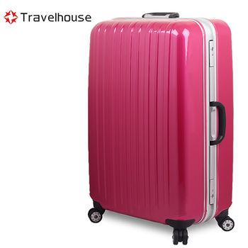 【Travelhouse】COLORS 視覺享宴 26吋PC鋁框硬殼行李箱(桃)