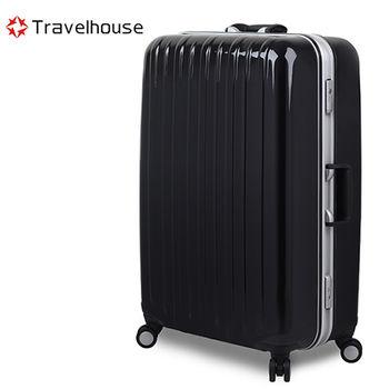 【Travelhouse】COLORS 視覺享宴 26吋PC鋁框硬殼行李箱(黑)