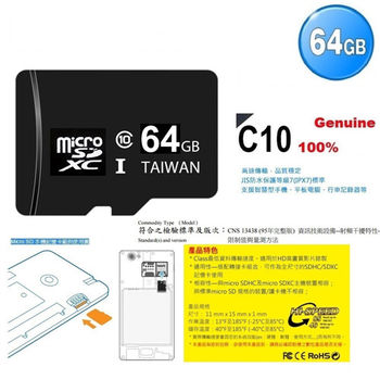 Ainmax 64G MicroSDXC UHS-I C10 記憶卡