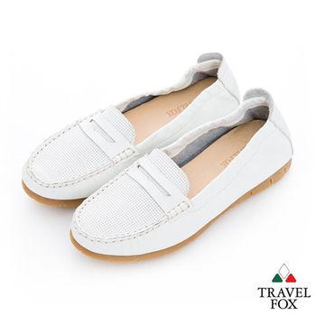 Travel Fox(女) Penny經典網紋一字軟底牛皮懶人休閒鞋 - 白