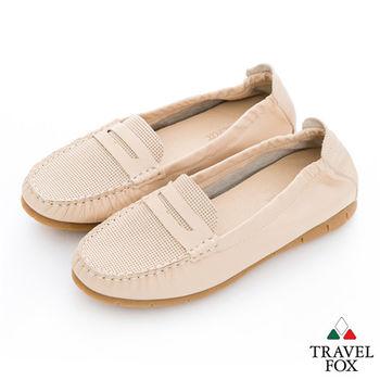 Travel Fox(女) Penny經典網紋一字軟底牛皮懶人休閒鞋 - 米