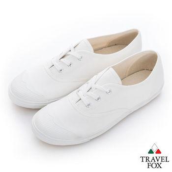 Travel Fox(女)Jasmine 白膠頭百搭休閒帆布鞋 - 白