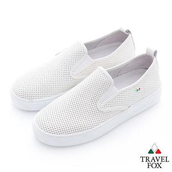 Travel Fox(女) 極簡洞洞牛皮厚底直套懶人休閒鞋 - 白