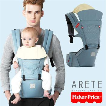 Fisher-Price艾瑞特腰凳式揹巾-湖水藍