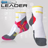 LEADER COOLMAX 透氣中筒 戶外健行 機能 襪 ^#40 灰色 ^#41 製