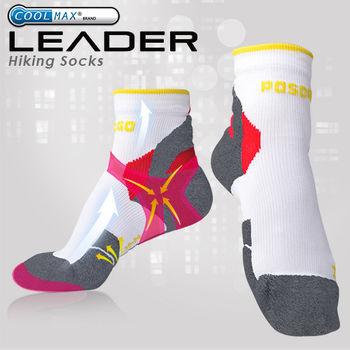 LEADER COOLMAX 透氣中筒 戶外健行 機能運動襪(灰色)