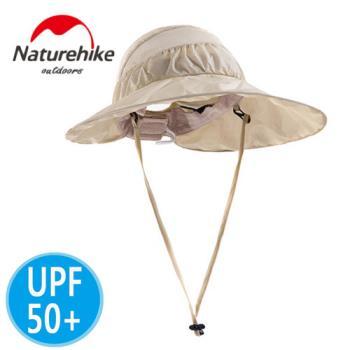 【Naturehike】UPF50+輕巧折疊款多功能遮陽帽/防曬帽(卡其)