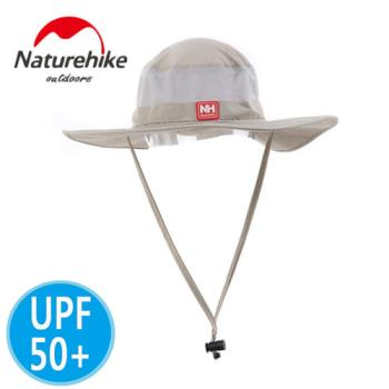 【Naturehike】UPF50+經典款速乾透氣漁夫帽/遮陽帽/防曬帽(卡其)