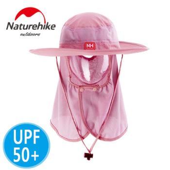 【Naturehike】UPF50+輕量款速乾護頸遮陽帽/防曬帽(粉色)