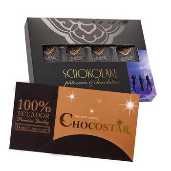 【巧克力雲莊】巧克之星-厄瓜多100%黑巧克力+精選薄片24入禮盒 -100%
