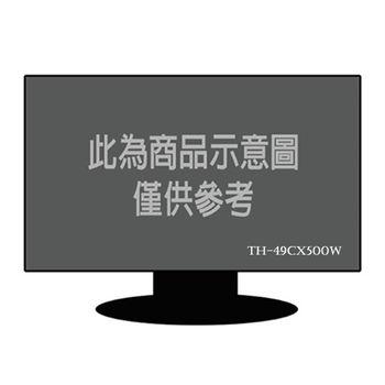 ★贈好禮★『Panasonic』☆ 國際牌 49吋4KUHD液晶電視TH-49CX500W
