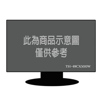 『Panasonic』☆ 國際牌 49吋4KUHD液晶電視TH-49CX500W★贈基本安裝★
