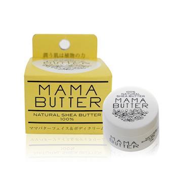 【MAMA BUTTER】100%乳木果油滋潤霜25g