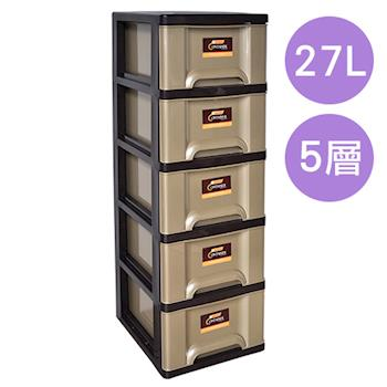 【SONA MALL】時代五層收納置物櫃(27公升5層櫃)