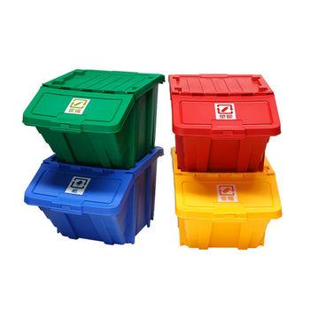 【SONA MALL】樹德家用可疊式資源回收箱(4色組)