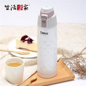 【生活采家】DEBO系列304不鏽鋼500ml彈蓋式保溫杯_白#17047