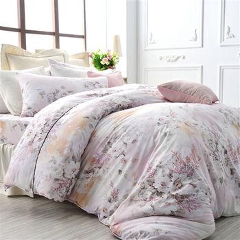 【美夢元素】白色戀人 粉 台灣製天鵝絨 雙人四件式被套床包組