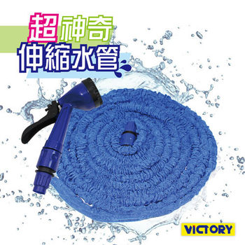 【VICTORY】超神奇伸縮水管#1036008(2入)