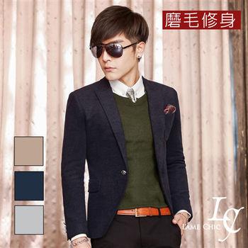 L AME CHIC 復古單胸袋磨毛修身西裝外套(現貨-卡其/藍/灰)
