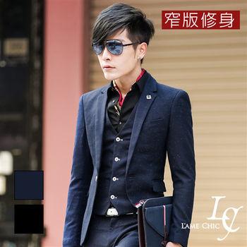 L AME CHIC 貴族彩點拼布窄版修身西裝外套(現貨-藍/黑)