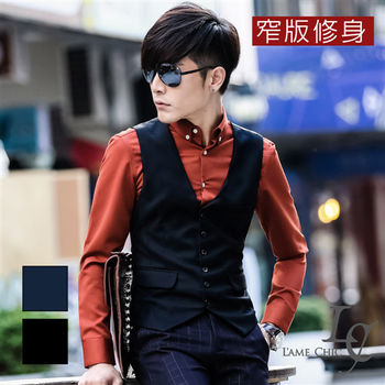 L AME CHIC 韓國製 v領六扣雙層口袋窄版修身西裝背心(現貨-藍)