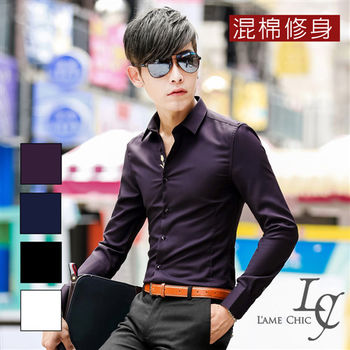L AME CHIC 英倫刺繡花朵造型混棉修身長袖襯衫(現貨-紫/白/黑)