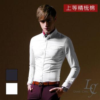 L AME CHIC 英倫休閒彈性修身鑲鑽口袋長袖襯衫(現貨)