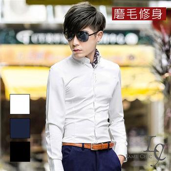 L AME CHIC 韓國製 簡約刺繡草寫字母磨毛修身長袖襯衫(現貨-藍/白/黑)