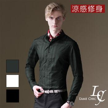 L AME CHIC 韓國製 涼感修身提花格紋長袖襯衫(現貨-白/綠)