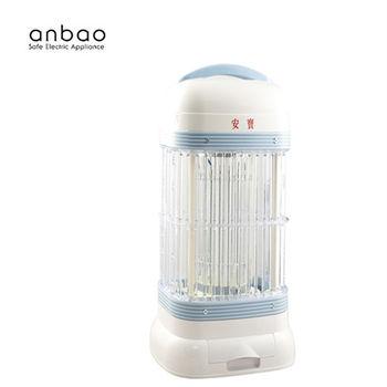 Anbao 安寶 10W 捕蚊燈 (AB-8255)