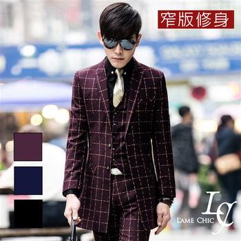 L AME CHIC 韓國製 暗紋虛線格紋窄版修身西裝外套 (現貨-藍/酒紅/黑)
