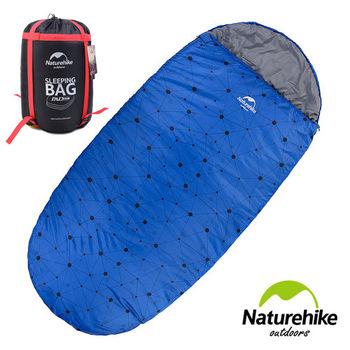 Naturehike 抗寒保暖 加大加厚亮彩圓餅單人睡袋 (海藍色)