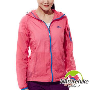 【Naturehike-NH】輕薄風衣外套/皮膚風衣外套女款(玫紅)