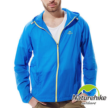 【Naturehike-NH】輕薄風衣外套/皮膚風衣外套男款(天藍)