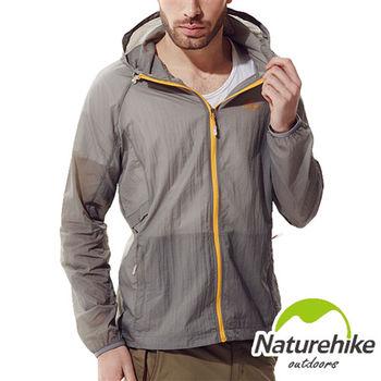 【Naturehike-NH】輕薄風衣外套/皮膚風衣外套男款(淺灰)