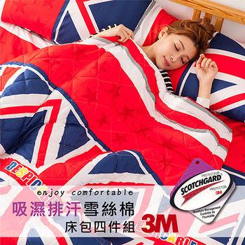 【伊柔寢飾】歐風情懷-獨家新品/雪絲棉3M床包涼被四件組