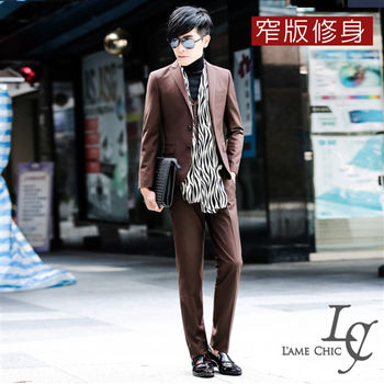 L AME CHIC 韓國製 韓系槍領兩扣窄版修身成套西裝 (現貨-咖啡)