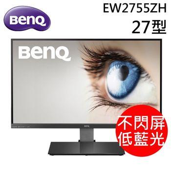 BenQ EW2755ZH 27型 智慧藍光電腦螢幕