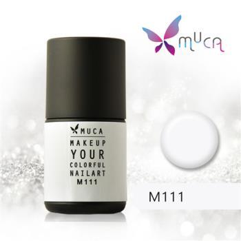 【Muca沐卡】時尚經典嘉年華系列(M111-立領襯衫)光撩凝膠指甲油
