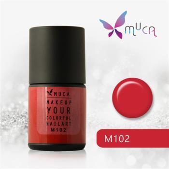 【Muca沐卡】時尚經典嘉年華系列(M102-崇拜)光撩凝膠指甲油