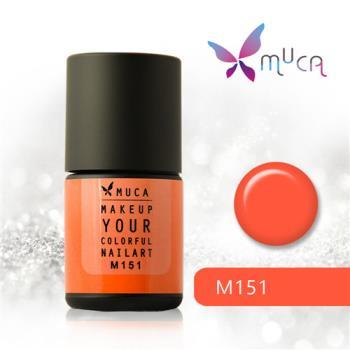 【Muca沐卡】加州風情系列(M151-暫時失聯)光撩凝膠指甲油