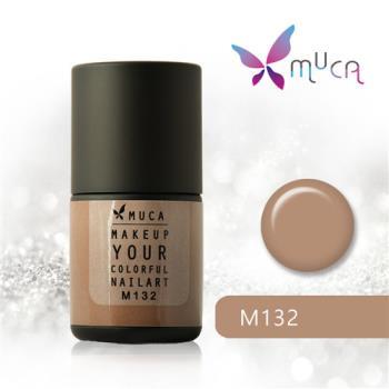 【Muca沐卡】加州風情系列(M132-法式浪漫主義)光撩凝膠指甲油