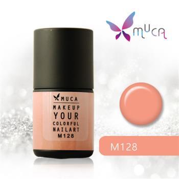 【Muca沐卡】加州風情系列(M128-揮霍)光撩凝膠指甲油