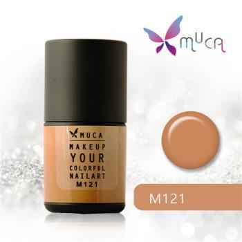 【Muca沐卡】加州風情系列(M121-慢條斯理生活)光撩凝膠指甲油