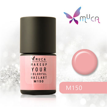 【Muca沐卡】全城熱戀系列(M150-半糖不膩口)光撩凝膠指甲油